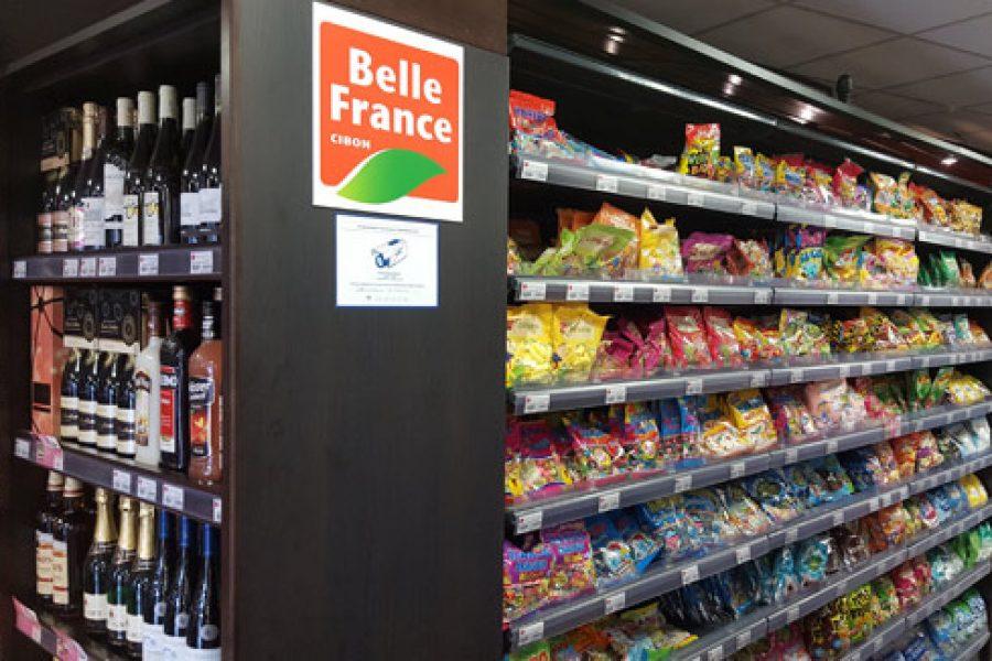 Produits Belle France